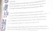 ATS Mumbai sent a letter