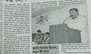 Kolam news paper kolkatta