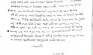 letter hemant karkare and