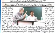 mumbai Urdu news 27 sept