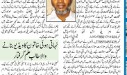mumbai urdu news 26 feb 2