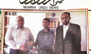 mumbai urdu news 7 feb 20