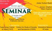 seminar for 7 11